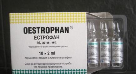Хормонални препарати