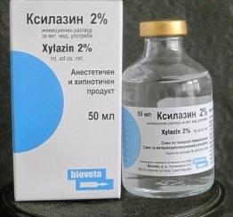 Ксилазин